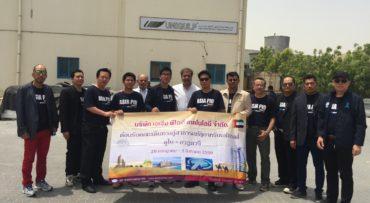 Asia PID visit